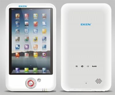 eken-m001