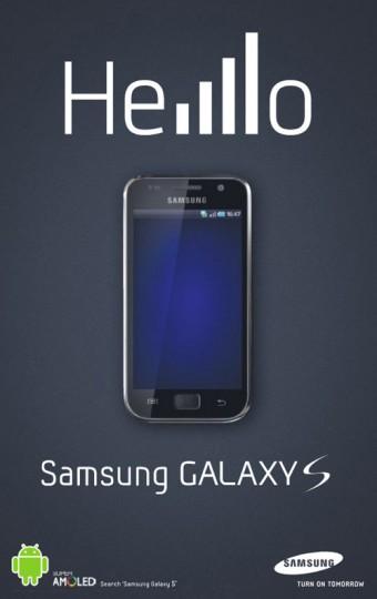 samsung_galaxy_s-340x540