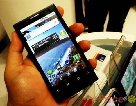 Huawei-Ideos-X6