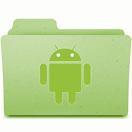 android-archivo