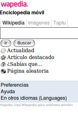 wapedia-wikipedia-android