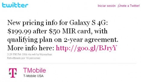 Samsung Galaxy S 4G T-