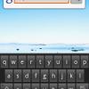 Cómo cambiar el teclado de Android