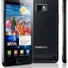 Precio Samsung Galaxy S2 (Libre)