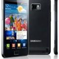Samsung nos descuenta 50€ si compramos un Galaxy S2 en noviembre