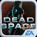 Dead Space aterriza en el Android Market