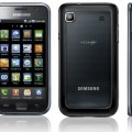 Tutorial: Actualizar Samsung Galaxy S GT I9000 a Android 2.3.6 Gingerbread
