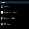 Android 4.0 ICS Oficial Samsung Galaxy S2 (3)