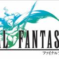Final Fantasy III llegó a Android
