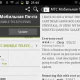 Google Play instala por error la aplicacion MTC Mobile Mail