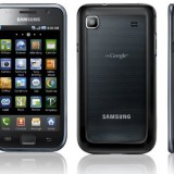Tutorial: Actualizar Samsung Galaxy S i9000 a Android 2.3.6 ICS (Value Pack XXJW4)