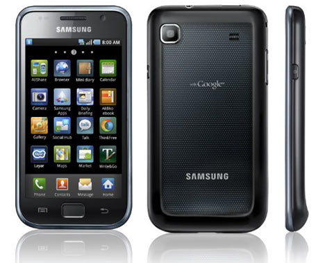 Tutorial: Actualizar Samsung Galaxy S i9000 a Android 2.3.6 ICS (Value Pack XXJW5)