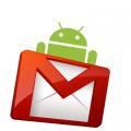 ¿Gmail no responde o parpadea?