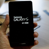 Video y posibles especificaciones del Samsung Galaxy S3