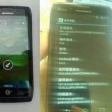 """Imagenes filtradas del Motorola MT887 """"Blade"""""""