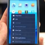 Galaxy S3 TouchWiz UX-4