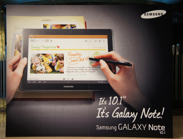 Tutorial Root Samsung Galaxy Note 10.1