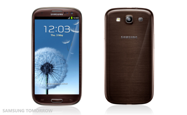 Samsung Galaxy S3 (Amber Brown)