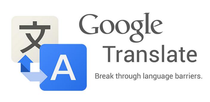 Logo Traductor de Google