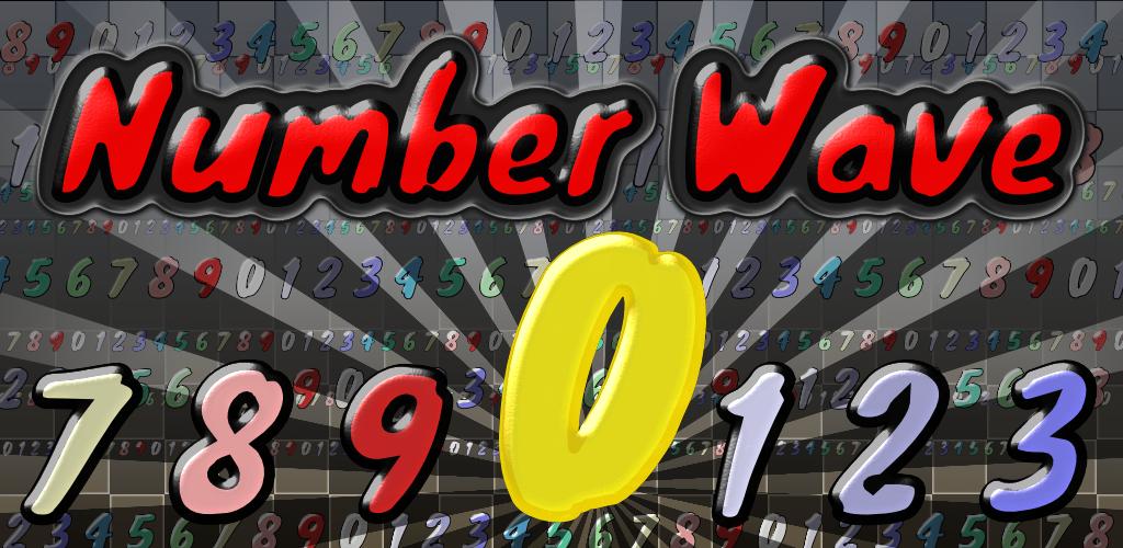 Logo Number Wave