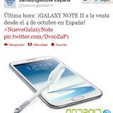 Samsung Galaxy Note 2 – Precio y Fecha de Lanzamiento