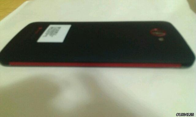 Nuevo dispositivo desconocido de HTC