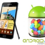 Tutorial Actualizar Samsung Galaxy Note a Android 4.1 Jelly Bean