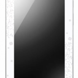 Nuevos Samsung Galaxy Tab Le Fleur