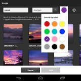 Photoshop Android 2