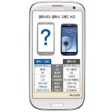 Samsung Galaxy Grand, un Android con lo mejor del Galaxy S3 y Galaxy Note 2