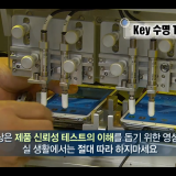 Video: Test de resistencia Samsung