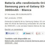 Galaxy S3 bateria 3000 mah AZ