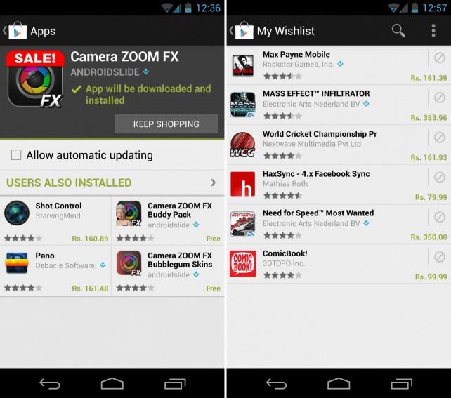 Google Play 3.10.9