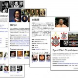 Knowledge Graph-2