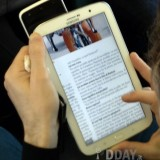 """Primeras imágenes """"oficiales"""" de la Samsung Galaxy Note 8.0"""