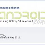 Galaxy S4 Mayo AZ