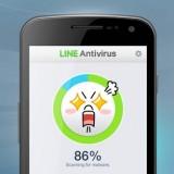 LINE Antivirus-3