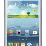 Samsung Galaxy SII Plus – Todo lo que debes saber