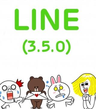 LINE 3.5.0