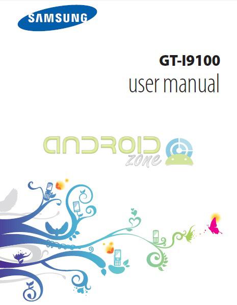 android 4.1 2 jelly bean descargar