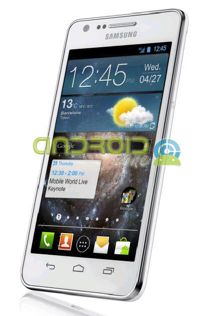 Samsung Galaxy S2 Plus AZ