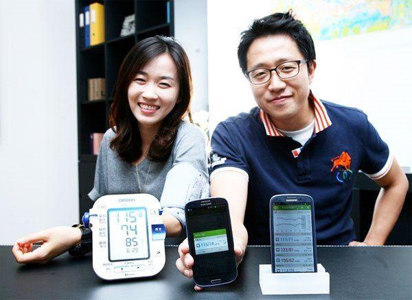 Samsung Galaxy S4 salud