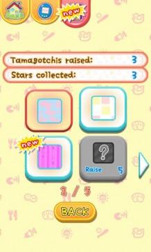 Tamagotchi Life (2)