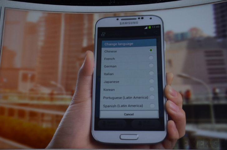 Galaxy S4-5