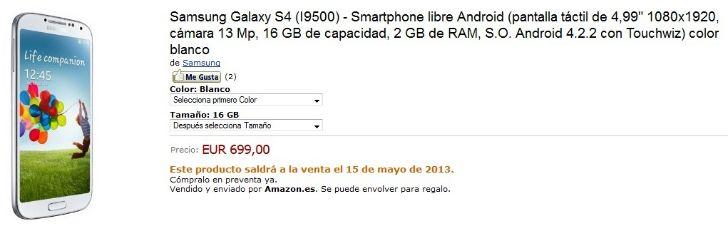 Galaxy S4 Amazon-