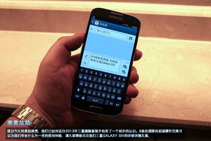 Galaxy S4 Duos-2