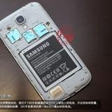 Galaxy S4 Duos-3