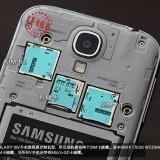 Galaxy S4 Duos-7