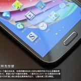 Galaxy S4 Duos-8