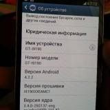 Galaxy S4 Mini-4